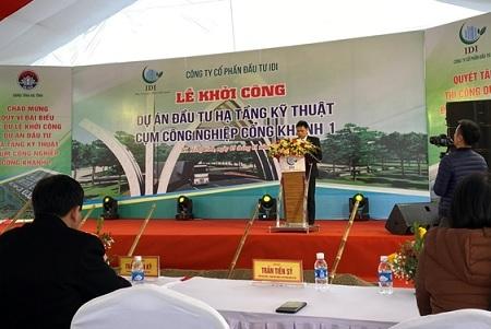 Hà Tĩnh đồng loạt khởi công 03 dự án đầu tư hạ tầng Cụm công nghiệp
